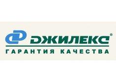 Бак расширительный для отопления Джилекс (Россия)
