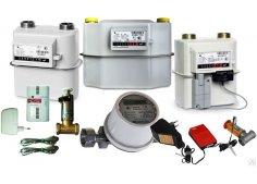 Счётчики газа, клапана, сигнализаторы загазованности и принадлежности