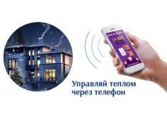 GSM модуль для управление котлов