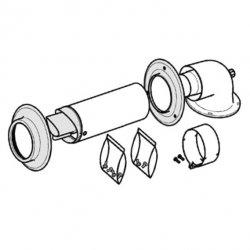 Труба коаксиальная PROTHERM 60/100, 0,68 м для конденсационных котлов Рысь К