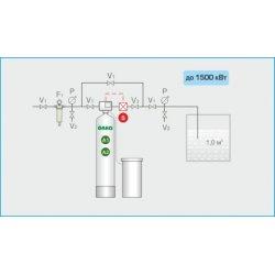 Установка умягчения периодического действия Ёлка. WS-1,0-Rx-(SC)