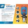 Комплексное решение автоматизации ДЖИЛЕКС КРАБ-Т 100 9092 низкая цена, купить в Твери
